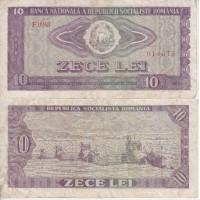 Банкнота 10 ZECE LEI