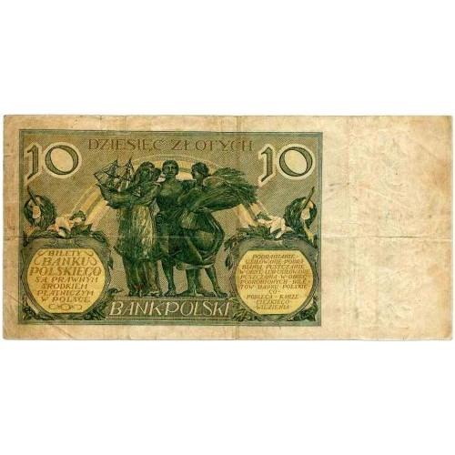 Банкнота 10 злотих