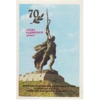 Календарик кишеньковий, 1988 рік