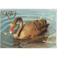 Календарик кишеньковий, 1989 рік