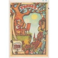 Календарик кишеньковий, 1990 рік