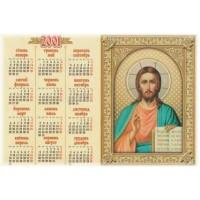 Календарик кишеньковий, 2001 рік