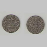 Польша 50 грош 1923 року