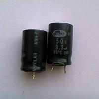 Конденсатор  електролітичний 3.3 мкФ, 50В