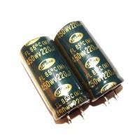 Конденсатор електролітичний, SAMWHA 220mF 450v
