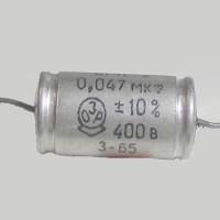 Конденсатор БМТ-2 0,047 мкф 400В