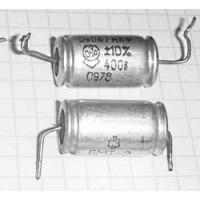 Конденсатор БМТ-2 0,1 мкф 400В