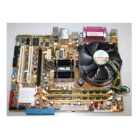 Материнська плата ASUS P5GC-MX + CPU Intel Celeron 2.8 Ghz