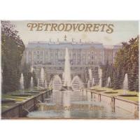 """Набір листівок """"Большой дворец в Петродворце"""""""