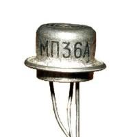 Транзистор МП36А