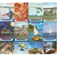 Журнал 'Моделіст-конструктор', 1986 рік