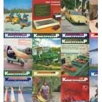 Журнал 'Моделіст-конструктор', 1987 рік