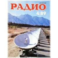 Журнал 'Радіо', №4 1989 рік