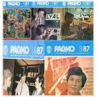 Журнал 'Радіо', 1987 рік